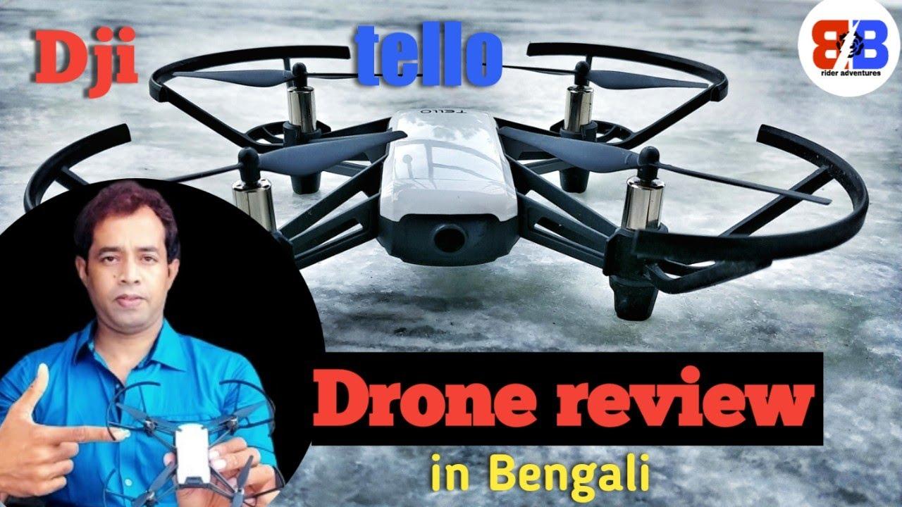 Dji Tello Drone Review in Bangla। drone footage - YouTube