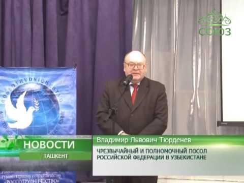 В Ташкенте открылась выставка «Белая роза»