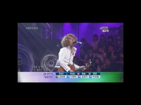 Korean Indie rock band Achtung Live on KBS