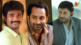 SivaKarthikeyan join hands with Fahad Fazil