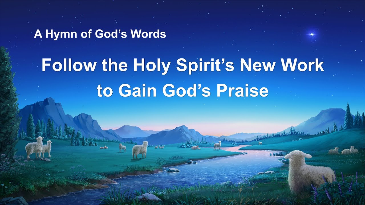 """""""Follow the Holy Spirit's New Work to Gain God's Praise"""" 
