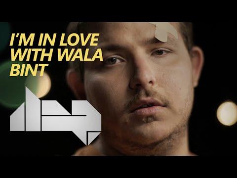Jadal - I'm in Love with Wala Bint (Video Contest Winner) | جدل - ولا بنت