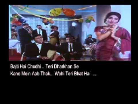Mere Jeewan Saathi/Lata Mangeshkar. (Lyrics).