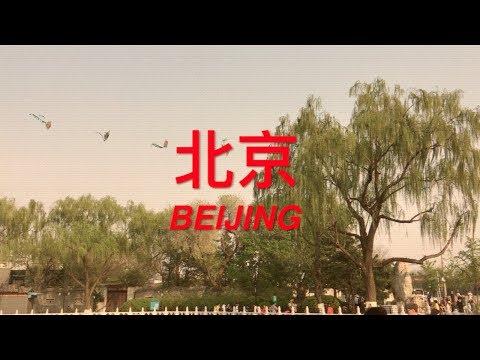Beijing, China | Travel Diary