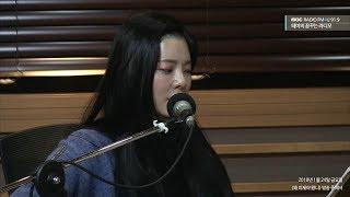 [테이의 꿈꾸는 라디오] Jang Jane - BUTTON, 장재인 - 버튼20180124