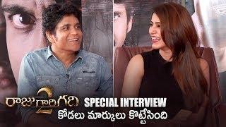 Akkineni Nagarjuna and Akkineni Samantha Diwali Special Interview | Raju Gari Gadhi 2 | TFPC