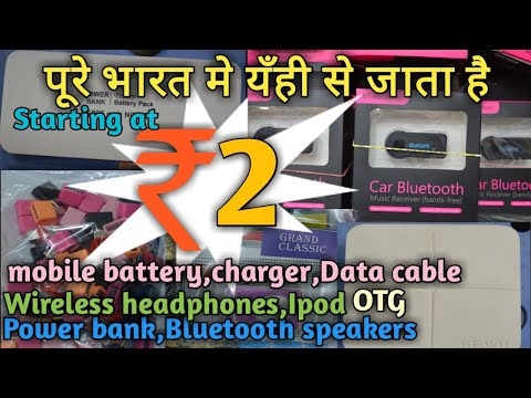 All Mobile accessories wholesale market Power bank,Charger,Aux cable,Data Cable,Bluetooth speakers