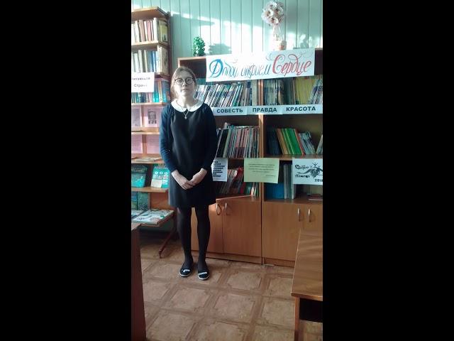 Изображение предпросмотра прочтения – ЛюбовьКозлова читает произведение «Пир во время чумы» А.С.Пушкина