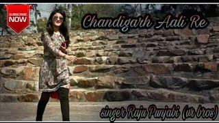Chandigarh Aali Re Mai Tere Husan Pe Margya | Haryanvi Superhit New Song 2017 | Sonu Rathee