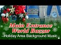 Main Entrance - Christmas Area Background Music | at Tokyo Disneyland