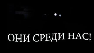 Они среди нас. Документальное кино о культе поклонения НЛО