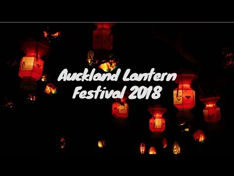 Auckland Lantern Festival 2018 in the Auckland Domain [HD]