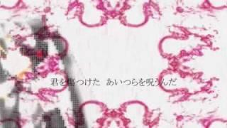 【初音ミク】 アルビノ 【オリジナルPV付!】 アルビノ 検索動画 24
