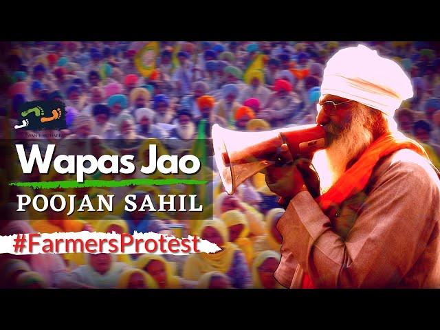 Bella Ciao - Punjabi version for #FarmersProtest | Wapas Jao by Poojan Sahil | Karwan e Mohabbat