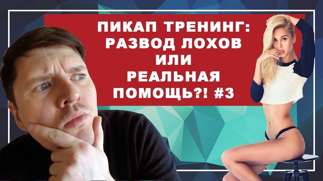видео секс русского пикапа