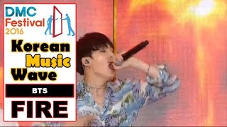 Video [Korean Music Wave] BTS - FIRE, 방탄소년단 - 불타오르네 20161009 download MP3, 3GP, MP4, WEBM, AVI, FLV Agustus 2017