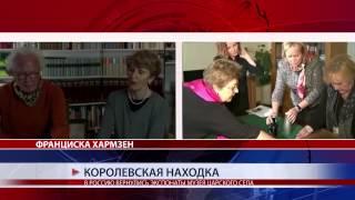 В Россию вернулись экспонаты музея Царского Села