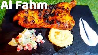 Restaurant Chicken Alfahm  Grill Chicken  Charcoal Chicken  Al faham  Alfaam