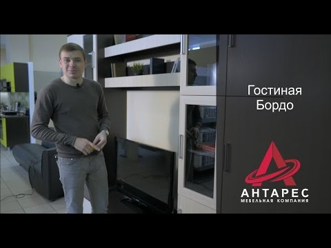 Сборка Горки ГР-03 от компании БерезаМебель.РФ - YouTube