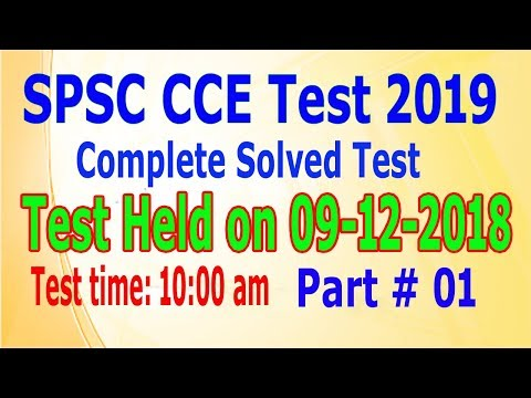 SPSC Screening Test CCE 2019, Test held on 09-12-2018 : Part - 01