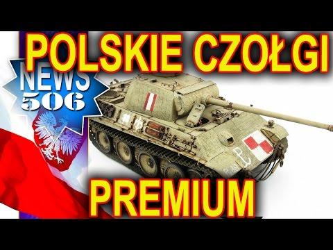 Polskie czołgi premium! - NEWS - World of Tanks