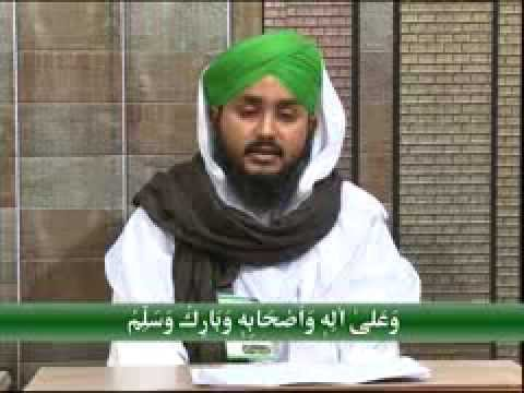 Rohani Ilaj (Spiritual Treatment) - Blood Cancer se Hifazat ka Wazifa