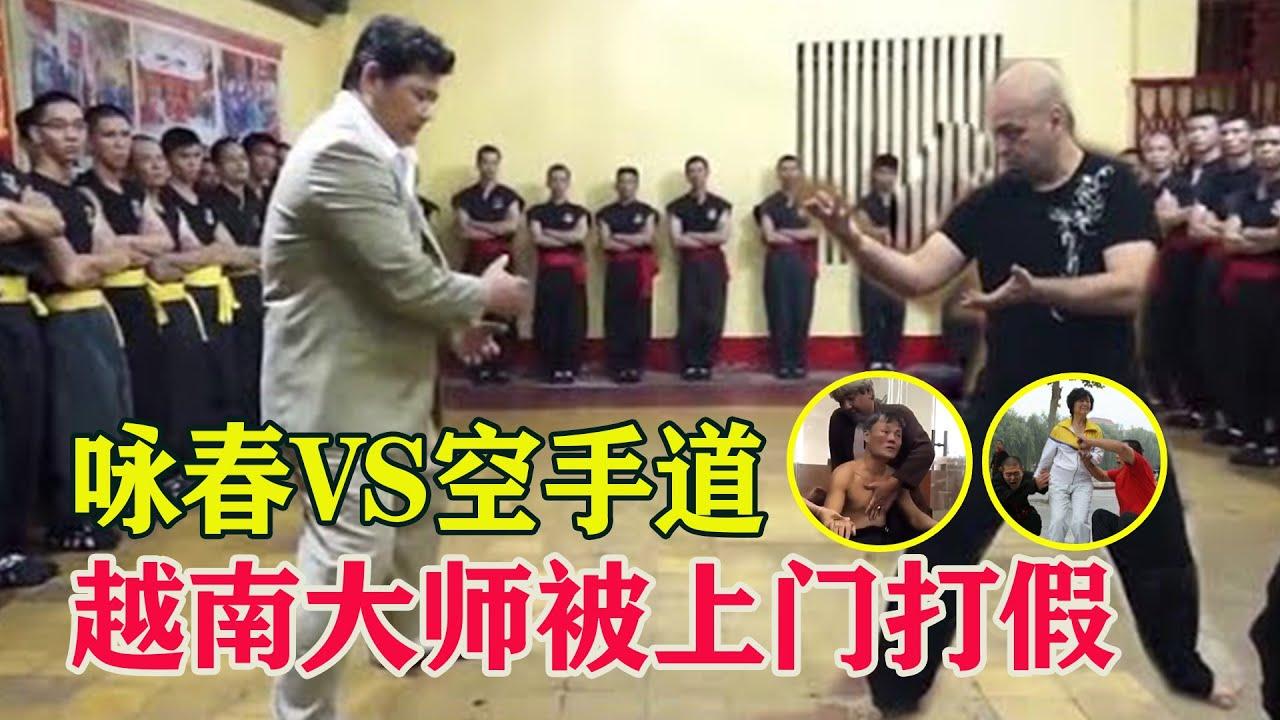 詠春拳VS空手道,武術大師會隔山打牛,面對踢館者卻慫了!  Đoàn Bảo Châu(karate)VS Pierre Francois Flores(wing chun)【搏擊先鋒】