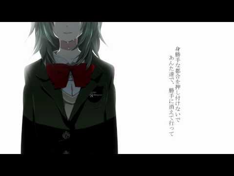 Sad/Depressing Vocaloid Songs