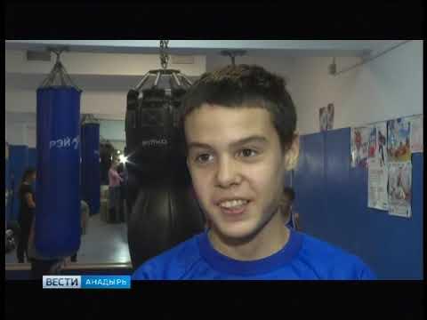 Боксеры Чукотки - победители межрегиональных соревнований