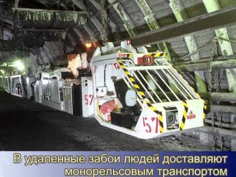 Виртуальная экскурсия в угольную шахту