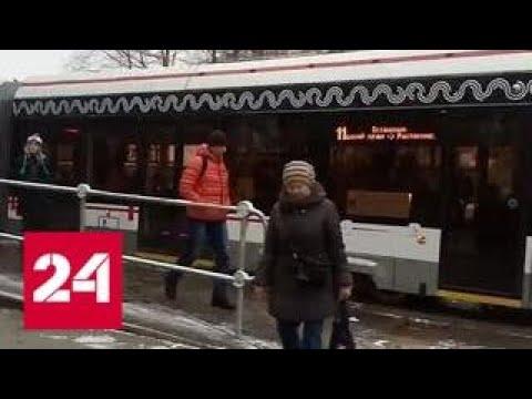 В Москве появилась первая трамвайная платформа венского типа - Россия 24