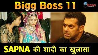 Bigg boss 11:खुल गया सपना चौधरी के सिंदूर और मंग्लसूत्र का राज, सपना है शादीशुदा? | sapna marriage