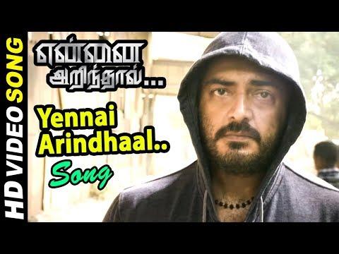 Yennai Arindhaal | Yennai Arindhaal video song | Ajith video songs | Ajith songs | Harris Jayaraj