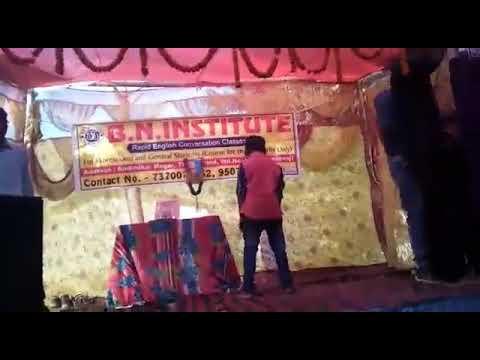 Ek Baar Aaja Aaja Stage Dance Recording