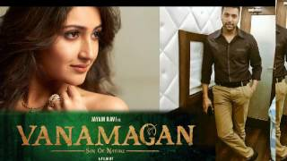 Vanamagan Movie Teaser, Trailer Firstlook Offical | Jayam Ravi, Sayyeshaa, AL Vijay, Harris Jayaraj