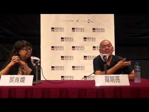 Cine Fan SummerIFF15 - Master Class with Tsai Ming-Liang   Cine Fan 夏日國際電影節2015 - 蔡明亮大師班