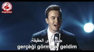 Mustafa Ceceli - Sultanım مصطفى جيجلي - سلطانتي مترجمة للعربية