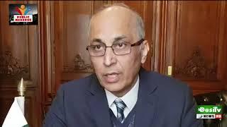 #Corona-virusfrance سفیر پاکستان فرانس  محترم جناب معین الحق کا پاکستانی کمیونٹی کے لئے اہم پیغام
