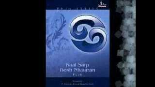 Kaal Sarp Dosh Nivaran Mantras - Sankalp