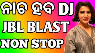 Here we present exclusive latest odia jbl blast non stop dj mix songs 2020 LIKE | COMMENT SHARE SUBSCRIBE thank you!!! tags. 2019 dj,2019 no...