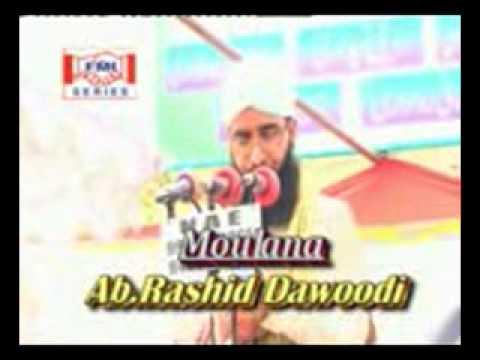 Dawoodi Sahib