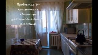 Продажа 3 комнатная нефтекамск(, 2014-11-27T13:00:53.000Z)