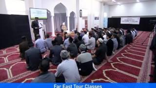 Far East Tour Classes 2013