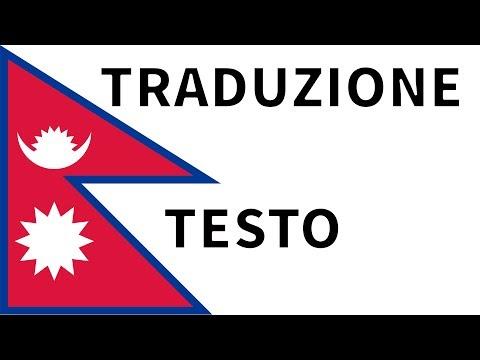 Inno Nazionale Nepal TRADUZIONE / SOTTOTITOLI Italiano Sayaun thunga phool ka   नेपाल राष्ट्रीय गान