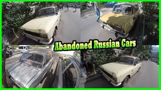 Abandoned Classic Russian Cars of the 1980s and 90s. Abandoned Soviet Vehicles in Yard Found 2017