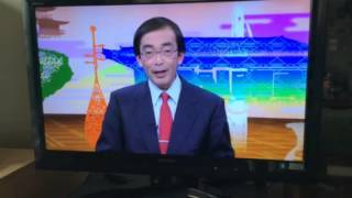 2016ー4ー19録画 NHK放送大学.