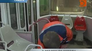 В Самаре включили отопление в общественном транспорте