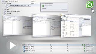 T-FLEX Технология. Урок 4. Сборочный технологический процесс и технологическая структура
