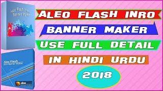 aleo flash intro banner maker full version free download
