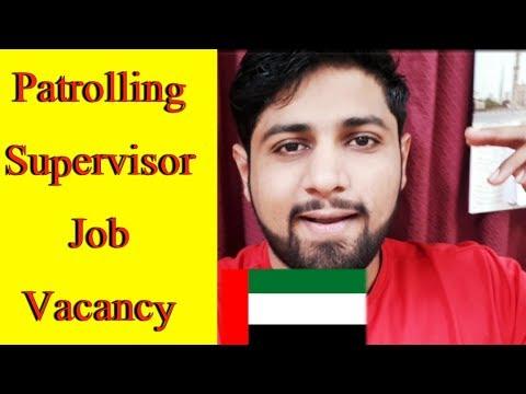 Security Jobs || Patrolling Supervisor Jobs Dubai UAE || Requirements
